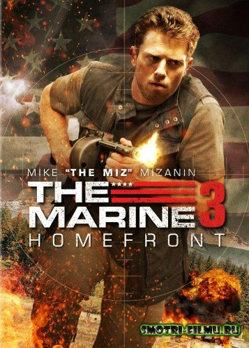 Морской пехотинец: Тыл / The Marine: Homefront (2013)  BDRip [720]