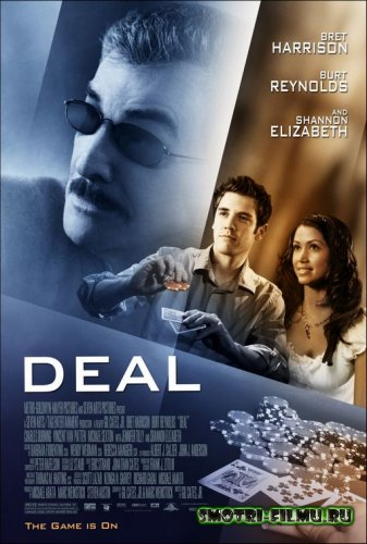 Сделка / The Deal (2008) HDRip