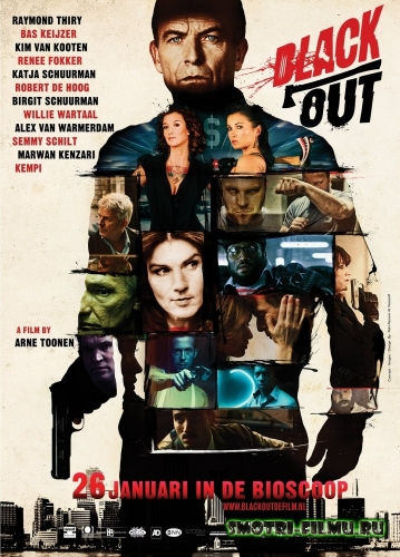 ������� � ������ / Black Out (2012) HDRip