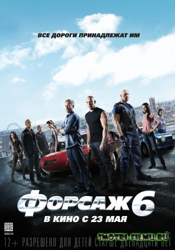 ������6 / Fast & Furious�6 (2013)
