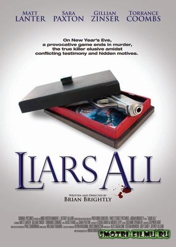 Все люди лгут / Liars All (2013)  WEB-DLRip [720]