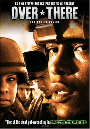 ��� / Over There (2005) ������, 13-����� HDTVRip