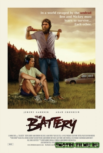 Постер к сериалу Батарейка / The Battery (2012) WEB-DLRip