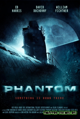 Фантом / Phantom (2013) HDRip