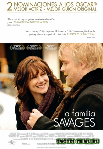 Дикари / The Savages (2006) HDTV