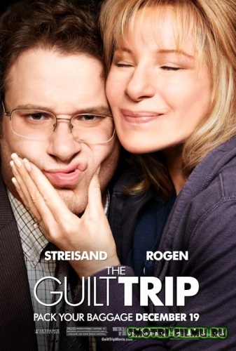������ � ������� ��������� ���� ������ / The Guilt Trip (2012) HDRip