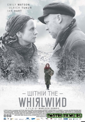 ������ � ������� ������ ����� / Within the Whirlwind (2009) DVDRip