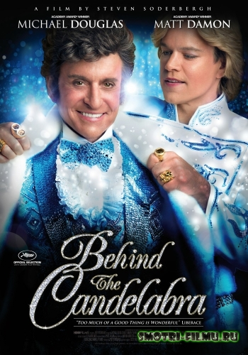 Постер к сериалу За канделябрами / Behind the Candelabra (2013) HDTVRip