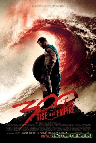 ������ � ������� 300 ����������: ������� ������� / 300: Rise of an Empire (2014) CAMRip