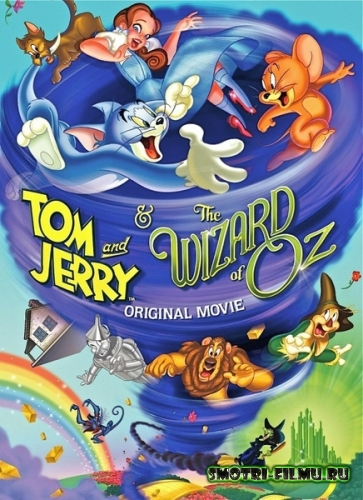 Постер к сериалу Том и Джерри и Волшебник из страны Оз / Tom and Jerry & The Wizard of Oz (2011) HDRip