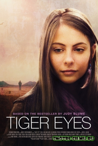 �������� ����� / Tiger Eyes (2012) WEB-DLRip