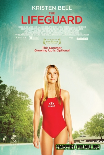 Спасатель / The Lifeguard (2013) WEBDLRip