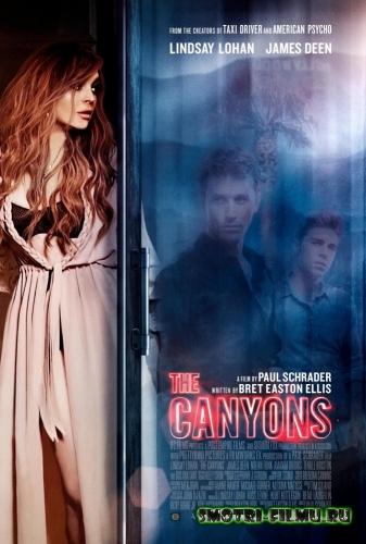 Каньоны / The Canyons (2013) WEB-DLRip