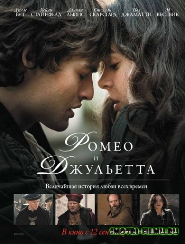 Постер к сериалу Ромео и Джульетта / Romeo and Juliet (2013) DVDRip
