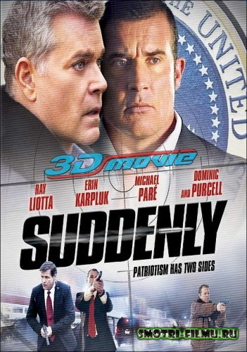 Садденли / Suddenly (2013) HDRip