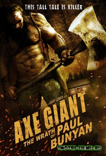 Постер к сериалу Баньян / Axe Giant: The Wrath of Paul Bunyan (2013) WEB-DLRip [720]