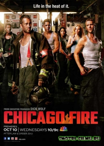 ������ � ������� �������� ������ 2 ����� / Chicago Fire (2013) ������, 13-����� SATRip