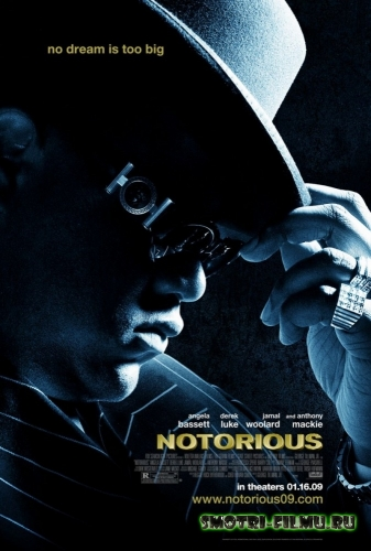 Постер к сериалу Ноториус / Notorious (2009) HDRip