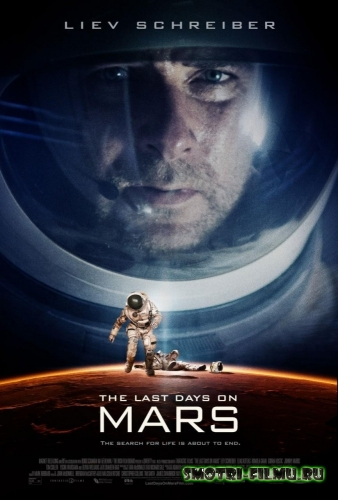 Последние дни на Марсе / The Last Days on Mars (2013) WEB-DLRip