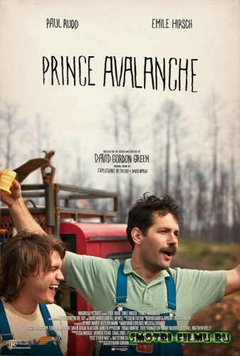 ������ � ������� ���������� ����� / Prince Avalanche (2013) �DRip
