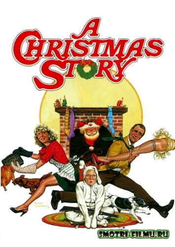 �������������� ������� / A Christmas Story (1983) BDRip