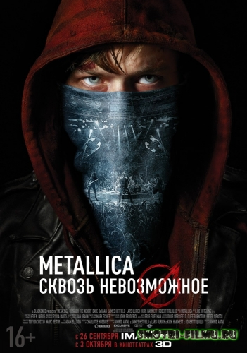 Metallica: Сквозь невозможное / Metallica Through the Never (2013) WEBRip