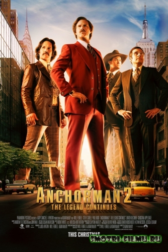 Телеведущий: И снова здравствуйте / Anchorman 2: The Legend Continues (2013) CAMRip