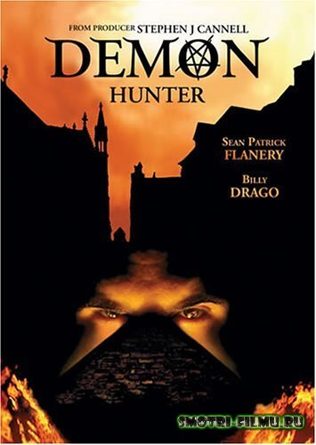 ������ � ������� ����� �� ������� / Demon Hunter (2005) DVDRip
