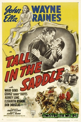 В седле / Tall in the Saddle (1944) DVDRip