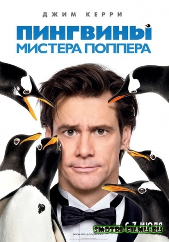 Постер к сериалу Пингвины мистера Поппера / Mr. Popper's Penguins (2011) HDRip