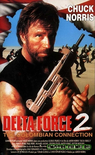 ����� ������໠2 / Delta Force 2: The Colombian Connection (1990) DVDRip