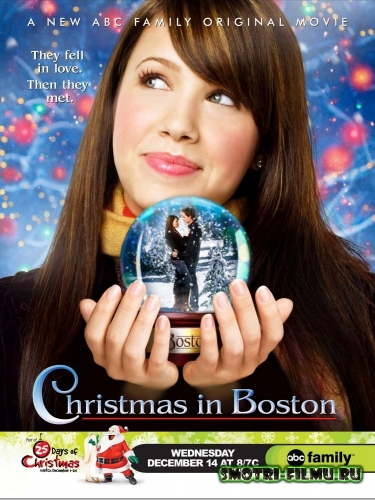 Роман по переписке / Christmas in Boston (2005) SATRip