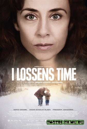 Постер к сериалу Час рыси / I lossens time (2013) HDRip