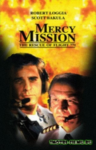 Постер к сериалу Миссия милосердия: спасение рейса N 771 / Mercy Mission: The Rescue of Flight 771 (1993) DVDRip