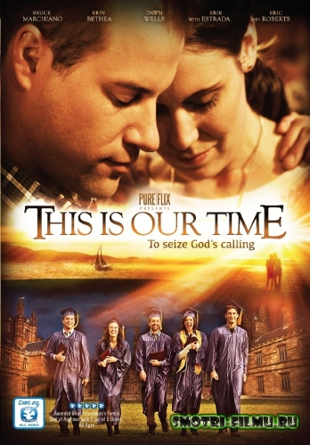 ������ � ������� ��� ���� ����� / This Is Our Time (2013) HDRip