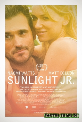 Постер к сериалу Луч света младший / Sunlight Jr. (2013) WEB-DLRip