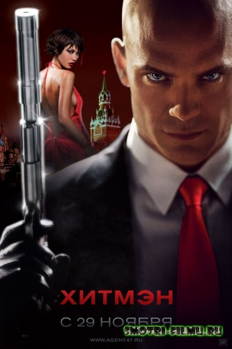 Постер к сериалу Хитмэн / Hitman (2007) BDRip