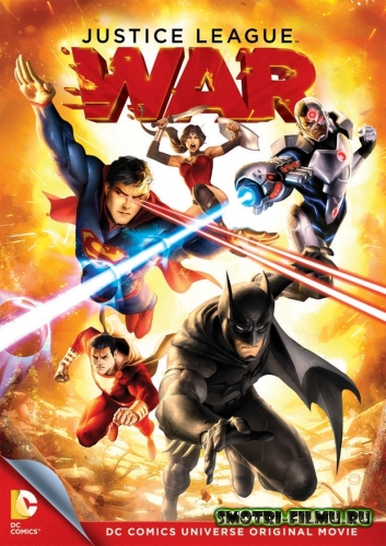 Лига справедливости: Война / Justice League: War (2014) HDRip