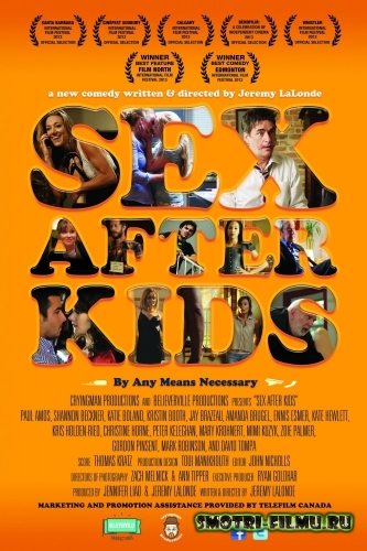 ������ � ������� ���� ����� ����� / Sex After Kids (2013) SATRip