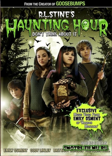 Зло: Не думай об этом / The Haunting Hour: Don't Think About It (2007) DVDRip