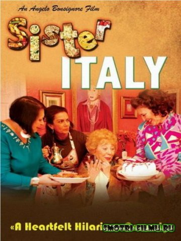 ������ ������ / Sister Italy (2012) DVDRip