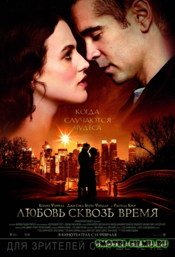 ������ ������ ����� / Winter's Tale (2014) WEB-DLRip