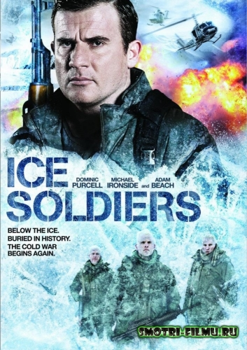 ������ � ������� ������������ ������� / Ice Soldiers (2013) HDRip
