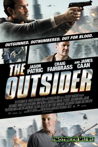 Изгой / The Outsider (2014) HDRip