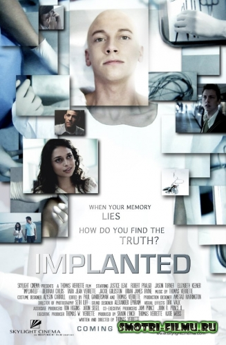 Имплант / Implanted (2013) HDRip