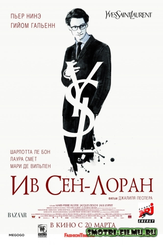 Ив Сен-Лоран / Yves Saint Laurent (2014) HDRip