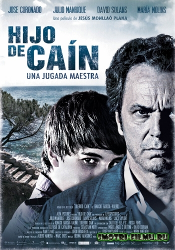 Постер к сериалу Сын Каина / Fill de Caín (2013) HDRip