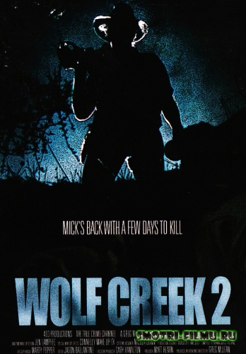 Волчья яма 2 / Wolf Creek 2 (2013) WEB-DLRip