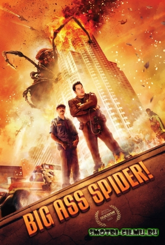 Мегапаук / Big Ass Spider (2013) HDRip