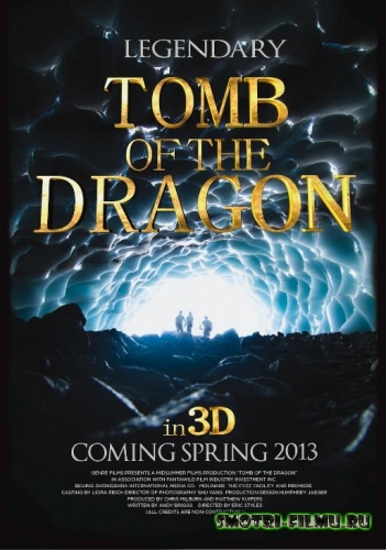 Легенды: Гробница дракона / Legendary: Tomb of the Dragon (2013) HDRip